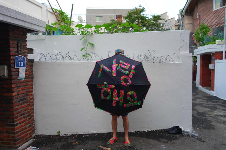 Umbrella8
